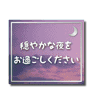 空のココロ【やさしい敬語】(個別スタンプ:40)