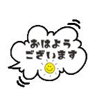 スマイルと敬語のふきだしスタンプ(個別スタンプ:01)
