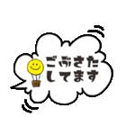 スマイルと敬語のふきだしスタンプ(個別スタンプ:03)