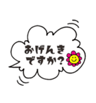 スマイルと敬語のふきだしスタンプ(個別スタンプ:04)