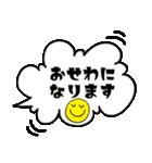 スマイルと敬語のふきだしスタンプ(個別スタンプ:05)