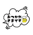 スマイルと敬語のふきだしスタンプ(個別スタンプ:06)
