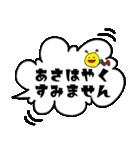 スマイルと敬語のふきだしスタンプ(個別スタンプ:07)