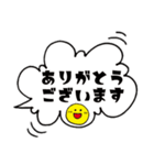 スマイルと敬語のふきだしスタンプ(個別スタンプ:08)
