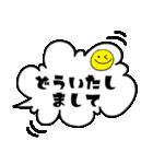 スマイルと敬語のふきだしスタンプ(個別スタンプ:09)