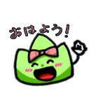 ざっそー&ミケくん  スタンプ!(個別スタンプ:05)