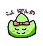 ざっそー&ミケくん  スタンプ!(個別スタンプ:06)