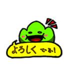 ざっそー&ミケくん  スタンプ!(個別スタンプ:09)