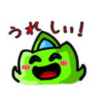 ざっそー&ミケくん  スタンプ!(個別スタンプ:18)