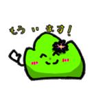 ざっそー&ミケくん  スタンプ!(個別スタンプ:22)
