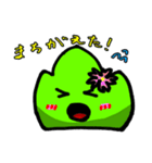 ざっそー&ミケくん  スタンプ!(個別スタンプ:23)