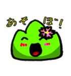 ざっそー&ミケくん  スタンプ!(個別スタンプ:24)