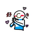 ざっそー&ミケくん  スタンプ!(個別スタンプ:31)