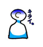 ざっそー&ミケくん  スタンプ!(個別スタンプ:32)