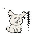 愛すべきpokoちゃん(個別スタンプ:02)