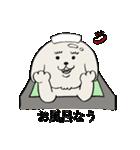 愛すべきpokoちゃん(個別スタンプ:04)