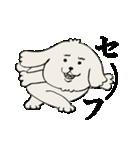 愛すべきpokoちゃん(個別スタンプ:06)
