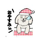 愛すべきpokoちゃん(個別スタンプ:07)