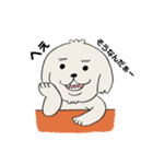愛すべきpokoちゃん(個別スタンプ:08)