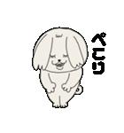 愛すべきpokoちゃん(個別スタンプ:12)