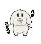 愛すべきpokoちゃん(個別スタンプ:14)