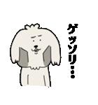 愛すべきpokoちゃん(個別スタンプ:16)