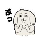 愛すべきpokoちゃん(個別スタンプ:21)