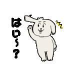 愛すべきpokoちゃん(個別スタンプ:22)