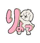 愛すべきpokoちゃん(個別スタンプ:24)