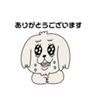 愛すべきpokoちゃん(個別スタンプ:25)