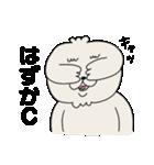 愛すべきpokoちゃん(個別スタンプ:26)