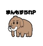 愛すべきpokoちゃん(個別スタンプ:27)
