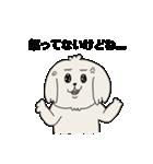 愛すべきpokoちゃん(個別スタンプ:29)