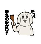 愛すべきpokoちゃん(個別スタンプ:30)