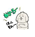 愛すべきpokoちゃん(個別スタンプ:32)