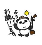 二胡パンダ(日本語版)2(個別スタンプ:3)
