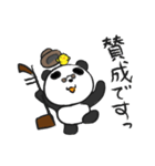 二胡パンダ(日本語版)2(個別スタンプ:4)