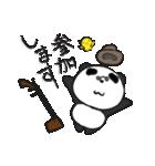 二胡パンダ(日本語版)2(個別スタンプ:5)