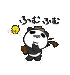 二胡パンダ(日本語版)2(個別スタンプ:7)