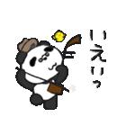 二胡パンダ(日本語版)2(個別スタンプ:8)