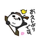 二胡パンダ(日本語版)2(個別スタンプ:09)