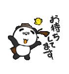 二胡パンダ(日本語版)2(個別スタンプ:10)