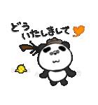 二胡パンダ(日本語版)2(個別スタンプ:11)