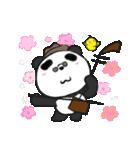 二胡パンダ(日本語版)2(個別スタンプ:14)