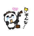 二胡パンダ(日本語版)2(個別スタンプ:15)