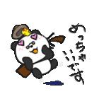 二胡パンダ(日本語版)2(個別スタンプ:16)