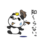 二胡パンダ(日本語版)2(個別スタンプ:17)