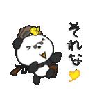 二胡パンダ(日本語版)2(個別スタンプ:18)