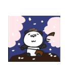 二胡パンダ(日本語版)2(個別スタンプ:19)
