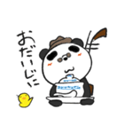 二胡パンダ(日本語版)2(個別スタンプ:20)